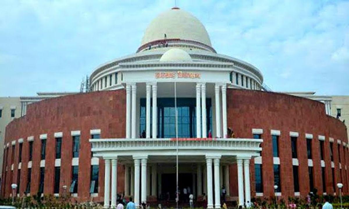 Jharkhand Vidhansabha, Monsoon Session : कल से विधानसभा का मानसून सत्र, म्यूटेशन बिल पर किचकिच के आसार