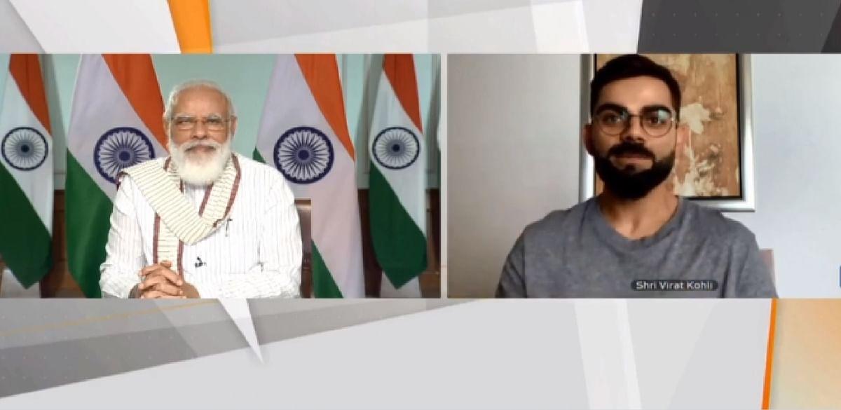 जब पीएम मोदी ने कोहली से पूछा - क्या होता है यो-यो टेस्ट, कप्तान को मिली है छूट ? विराट ने हंसकर दिया ऐसा जवाब
