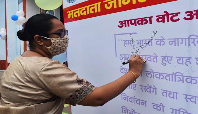 सीतामढ़ी के समाहरणालय परिसर में हस्ताक्षर अभियान चला कर मतदाताओं को किया गया जागरूक