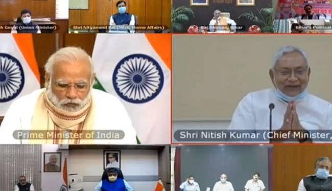 कोसी रेल महासेतु के जरिये 86 सालों के बाद मिथिलांचल से जुड़ा कोसी क्षेत्र : नरेंद्र मोदी