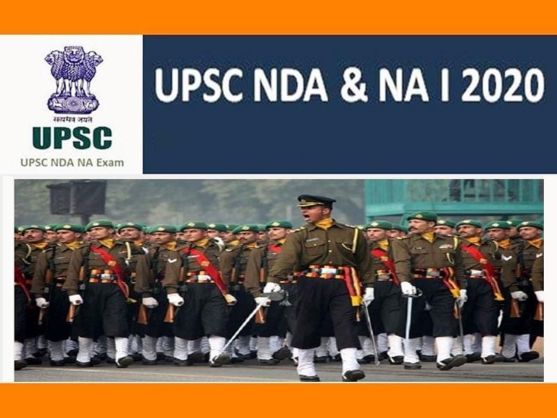 UPSC NDA 2020: 6 सितंबर को आयोजित होगी एनडीए की परीक्षा, ऐसे डाउनलोड करें एडमिट कार्ड