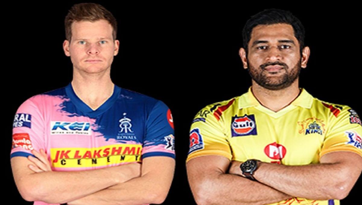 IPL 2020, Chennai vs Rajasthan Head to Head Records : चेन्नई के खिलाफ राजस्थान का बेहद खराब रिकॉर्ड, धौनी की टीम का पलड़ा भारी, देखें रिकॉर्ड