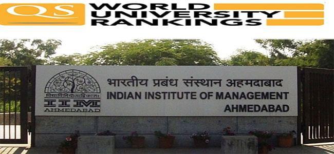 QS Global MBA Rankings 2021: IIM अहमदाबाद और IIM बैंगलोर ने पाई दुनिया के टॉप मैनेजमेंट इंस्टीट्यूट्स में जगह, जानिए इनकी रैंकिंग