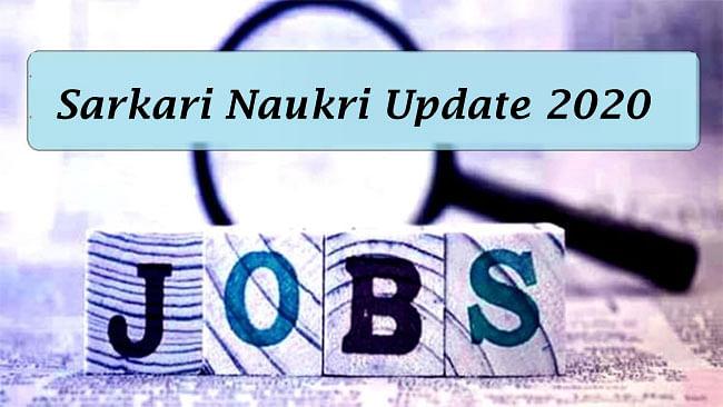 Sarkari Naukri 2020 : बिहार में कई पदों पर 700 से ज्यादा वैकेंसी निकली, जाने सरकारी नौकरी से जुड़ी हर अपडेट