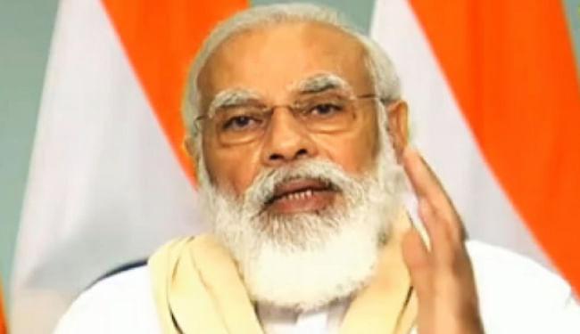 PM मोदी ने दी बिहार को 541 करोड़ की सौगात, कहा- राष्ट्र निर्माण में सूबे का बड़ा योगदान, यहां की धरती आविष्कार और इनोवेशन की पर्याय