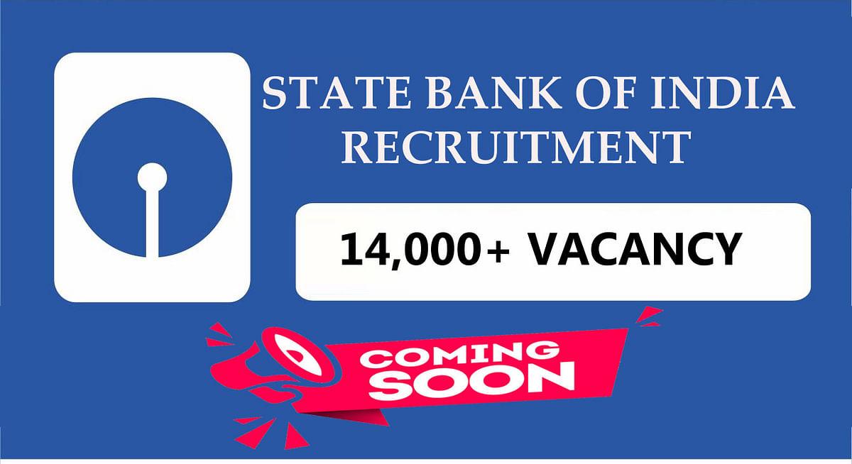 Sarkari Naukri, SBI Recruitment 2020: हो जाइए तैयार, एसबीआई में होने वाली है 14,000 से ज्यादा पदों के लिए नियुक्ति