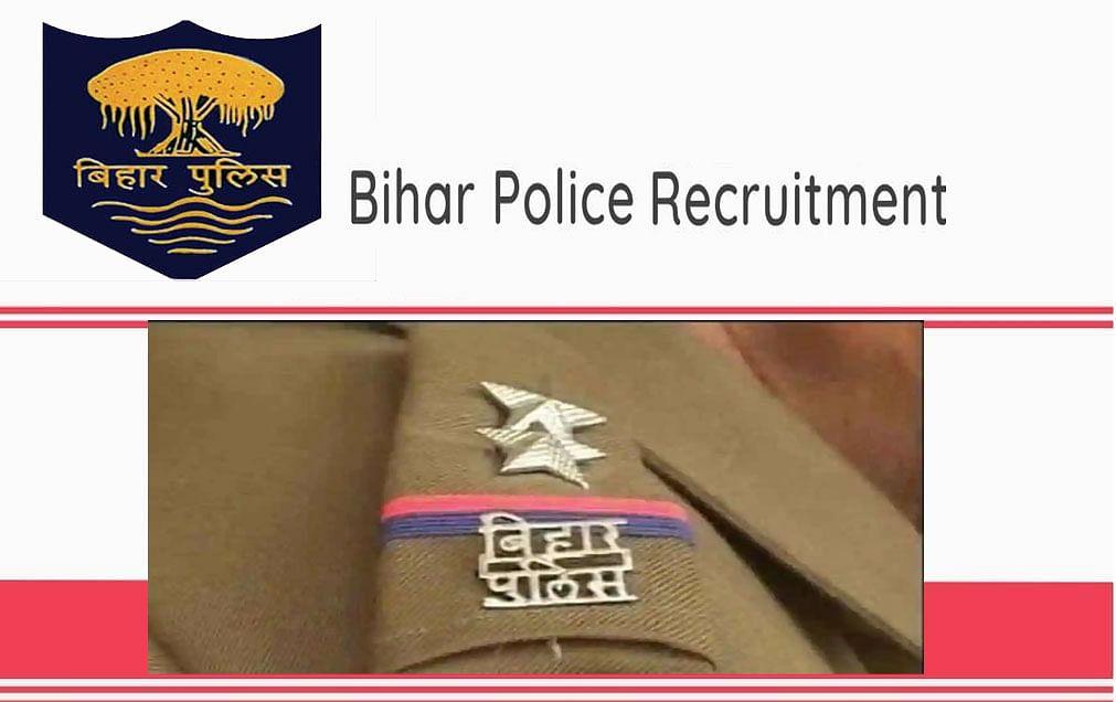Sarkari Naukri, Bihar Police SI Recruitment 2020 : बिहार में नौकरी की बहार, 2213 पदों के लिए ऐसे करें आवेदन