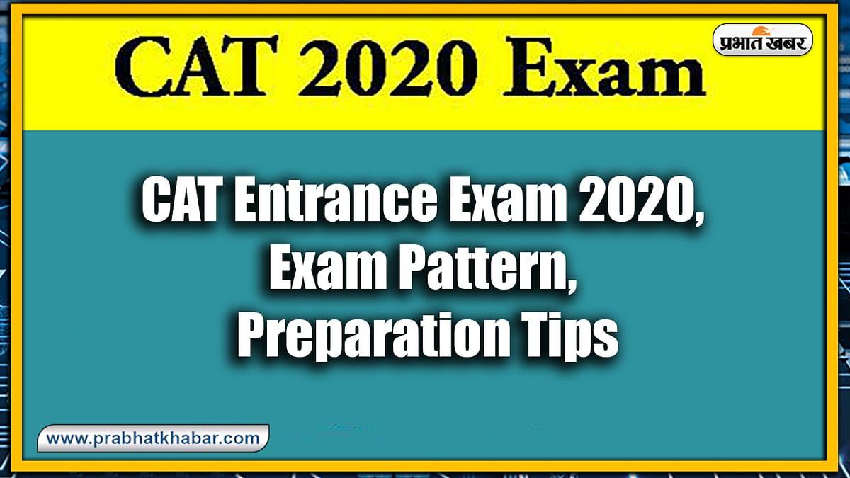 CAT Entrance Exam 2020 : जानें कैट परीक्षा की तैयारी करने के आसान टिप्स, एग्जाम पैटर्न व सबकुछ डिटेल में