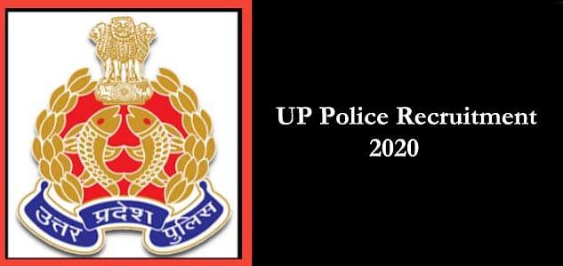 Sarkari Naukri, UP Police Recruitment 2020: यूपी पुलिस में जल्द होने वाली है 9,534 भर्ती, जाने कब शुरू होने वाली है आवेदन प्रक्रिया