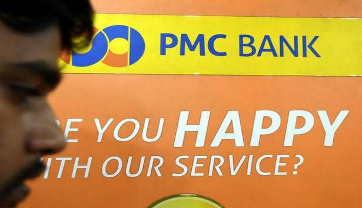 PMC Bank : आरबीआई ने एके दीक्षित को बनाया पीएमसी बैंक का नया एडमिनिस्ट्रेटर