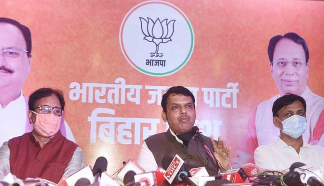 बिहार की सरकार के पीछे PM नरेंद्र मोदी, तैयार हुआ डबल फोर्स, जीतना तय : देवेंद्र फडणवीस