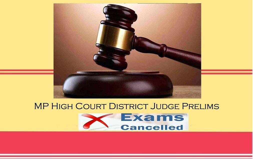 Sarkari Naurki, MP High Court District Judge Prelims 2020: MP हाई कोर्ट डिस्ट्रिक्ट जज प्रीलिम्स परीक्षा स्थगित, जानें एक्जाम की नई तारीख