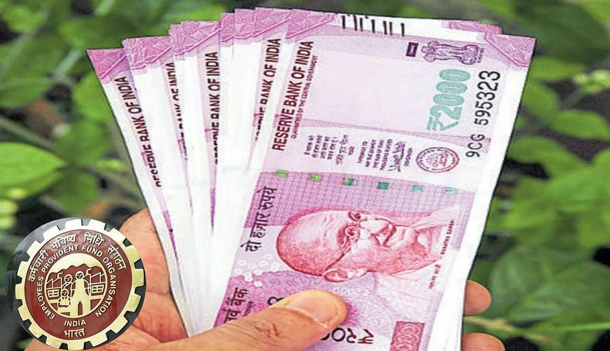 EPF से जुड़े कर्मचारियों को अब Free मिलेगा 7 लाख रुपये तक का बीमा लाभ, जानिए कैसे मिलेगा फायदा...