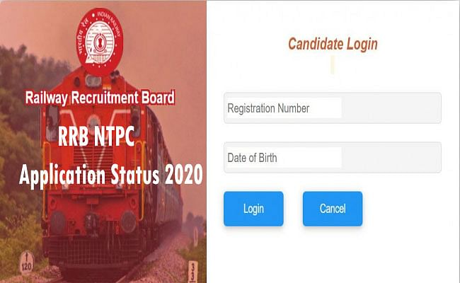 Sarkari Naukri, RRB NTPC Application Status 2020: आरआरबी एनटीपीसी रेजिस्ट्रेशन स्टेटस जानने के लिए यहां देखें डायरेक्ट लिंक, आपके मोबाइल और मेल पर आएगा मैसेज