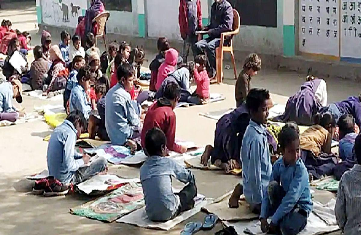 School Reopen In Bihar: स्कूल खोलने से पहले करना होगा ये काम! बोर्ड की Guidelines जारी, जानिए बिहार में कब से खुलेगा School