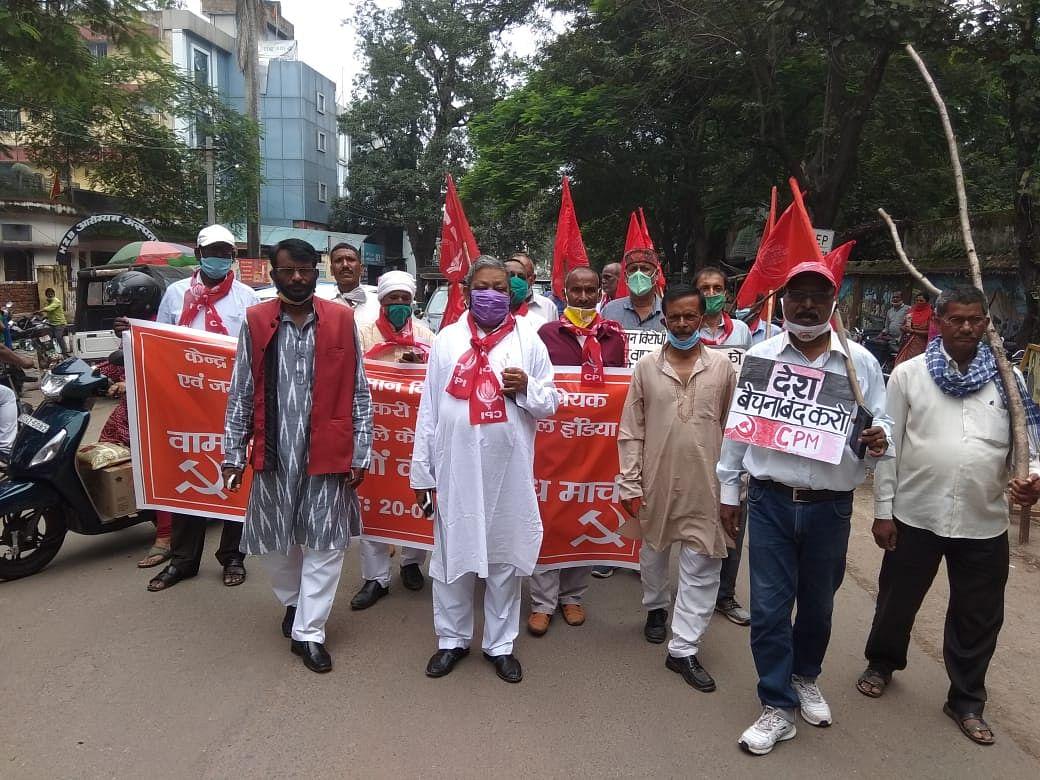 कृषि बिल के खिलाफ भारत बंद, हजारीबाग में वामदलों ने निकाला प्रतिरोध मार्च