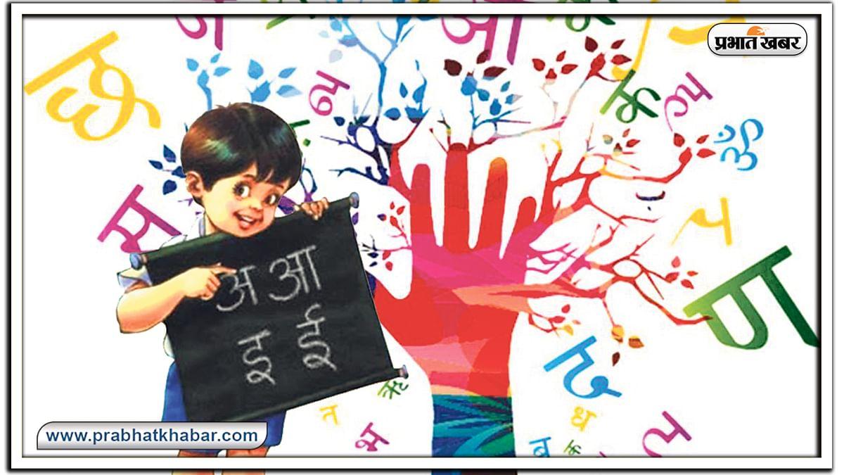 Hindi Diwas 2020 : हिंदी में बोल कर कैसे करें अन्य भाषा में अनुवाद, जानें अंगुलियों से हिंदी लिखने समेत ये अद्भुत तकनीकें
