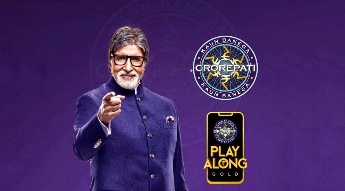 KBC Play Along : मिल रहा है घर बैठे लखपति बनने का मौका, मोबाइल पर ऐसे खेल सकते हैं प्ले अलॉन्ग