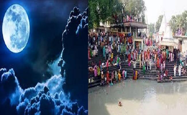 Adhik Maas Purnima 2020: कब है अधिकमास की पूर्णिमा तिथि, जानिए व्रत नियम, पूजा विधि और इस दिन स्नान करने का धार्मिक महत्व