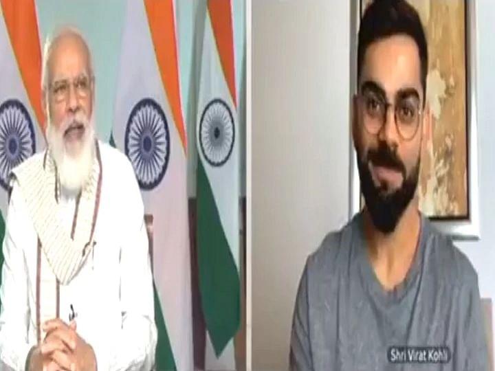 Fit India 2020: दिल्ली के छोले भटूरे पर पीएम मोदी ने विराट से पूछा सवाल, ये मिला जवाब