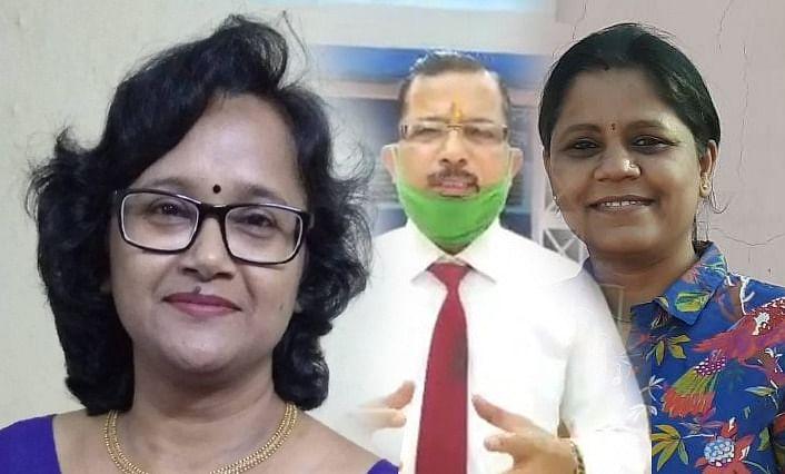 Teachers Day 2020 : झारखंड के तीन शिक्षकों को राष्ट्रपति ने किया सम्मानित, ऑनलाइन मिला राष्ट्रीय शिक्षक पुरस्कार