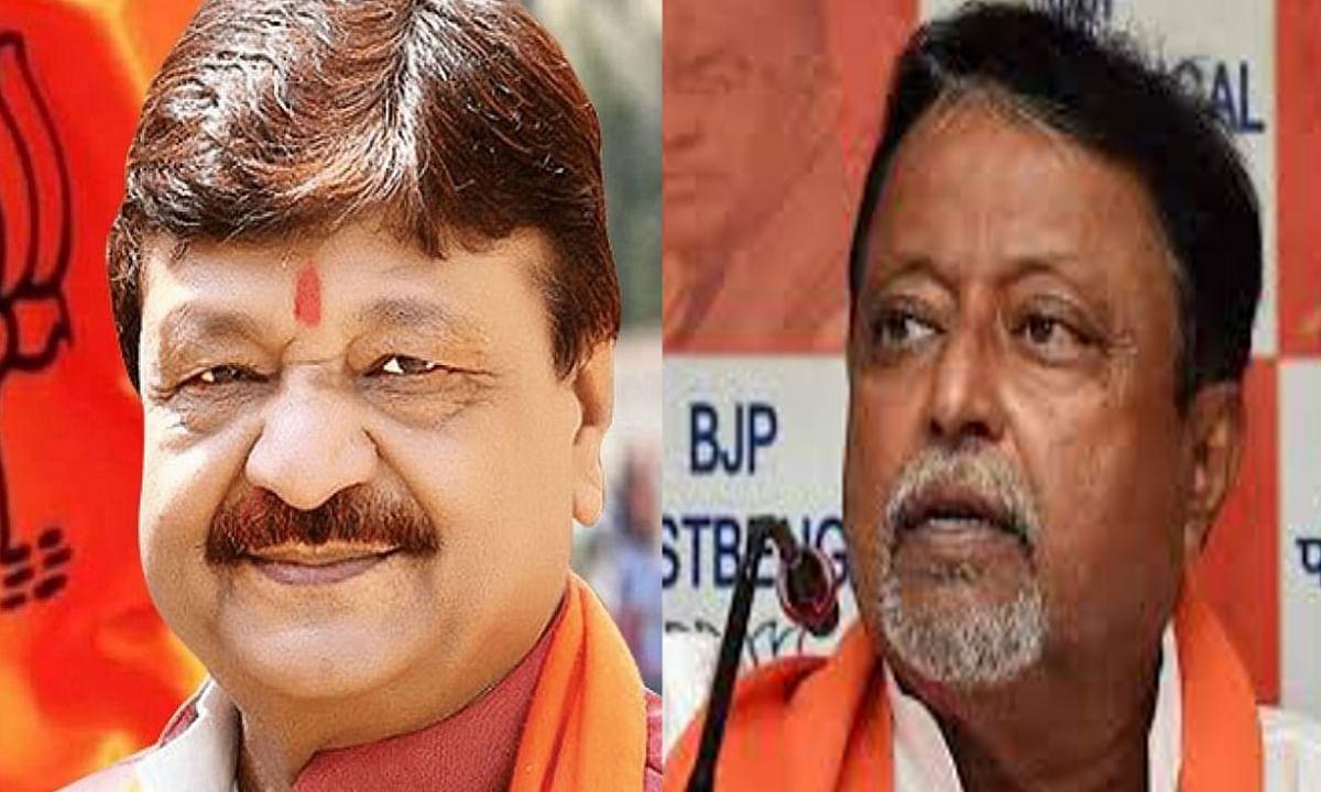 बंगाल विधानसभा चुनाव 2021:  भाजपा ने सीएम ममता पर हिंदू वोटरों को रिझाने का लगाया आरोप, जमकर बोला हमला