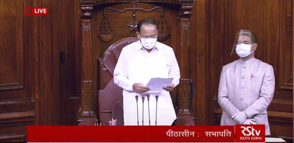 Parliament Session LIVE:  पास हुआ मंत्रियों के वेतन और भत्ते का संशोधन विधेयक 2020, राज्यसभा तक के लिए स्थगित