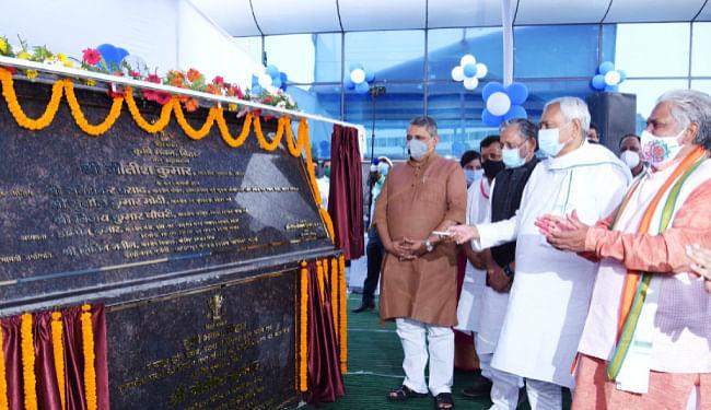 CM नीतीश ने आधुनिक सुविधाओं से युक्त अंतरराज्यीय बस टर्मिनल और कृषि भवन का किया उद्घाटन