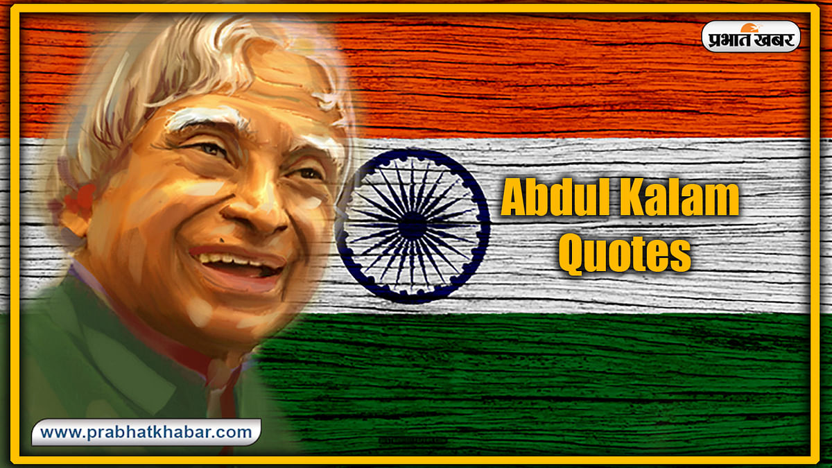 Abdul Kalam Quotes in Hindi, Teachers Day
