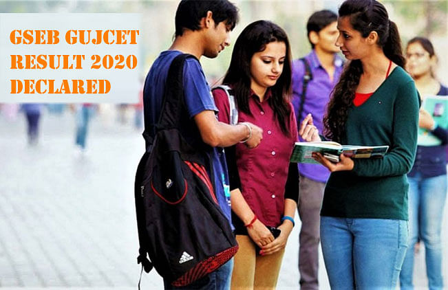 GUJCET 2020 Results: जारी हुआ गुजरात कॉमन एंट्रेंस टेस्ट का परिणाम, जाने रिजल्ट डाउनलोड करने की प्रक्रिया