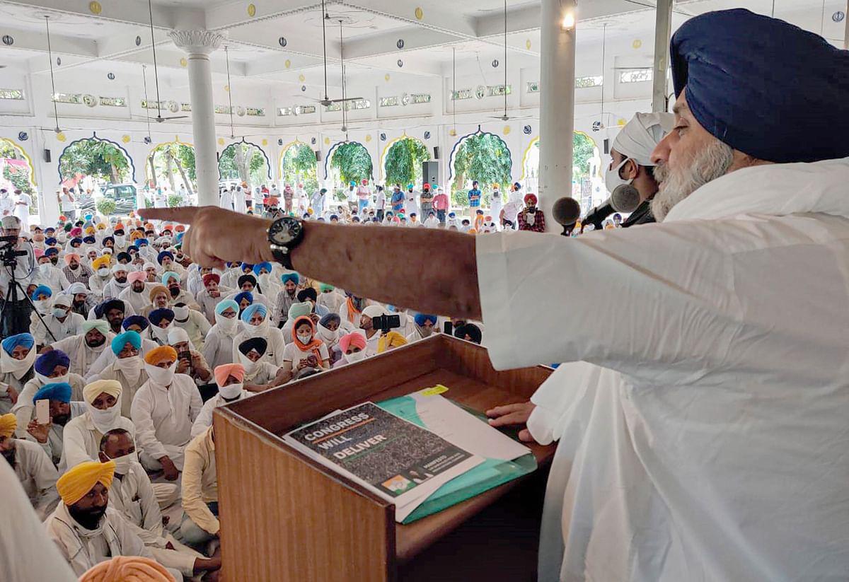 Shiromani Akali Dal Updates : शिवसेना के बाद अकाली दल… क्या अब यह पार्टी भाजपा को देगी झटका ?