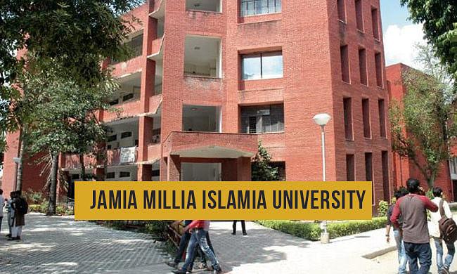 Jamia Millia Islamia Admission 2020: 10 अक्टूबर से शुरू होगी एडमिशन प्रक्रिया, कोरोना काल में सारे प्रोटोकॉल का रखा जाएगा ख्याल
