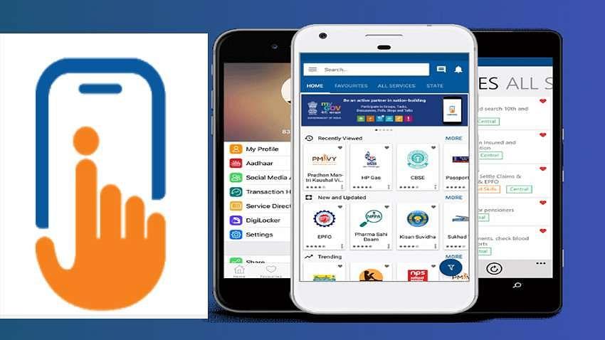 EPFO: कोरोना काल में बड़े काम आ रहा UMANG App, इन सेवाओं का फायदा...