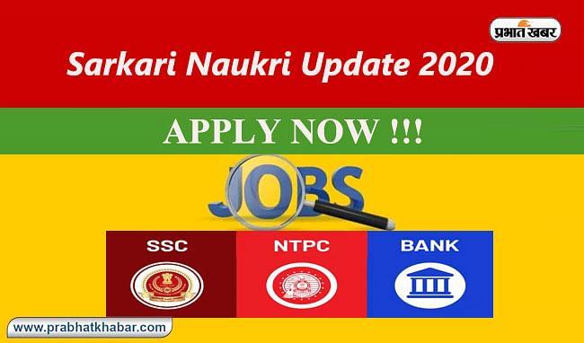 Sarkari Naukri 2020 : 3 हजार से ज्यादा रिक्त पदों के लिए इस विभाग ने निकाली नियुक्ति, जाने सरकारी नौकरी से जुड़ी हर अपडेट