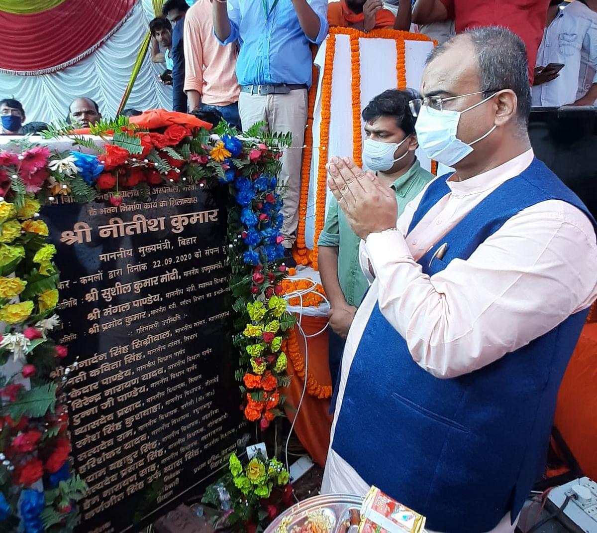 मैरवा में 25 एकड़ में बनेगा मेडिकल कॉलेज, सीएम ने किया शिलान्यास