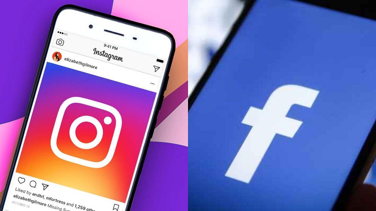Instagram और Facebook का सर्वर हुआ डाउन, LogIn करने में यूजर्स को हुई परेशानी