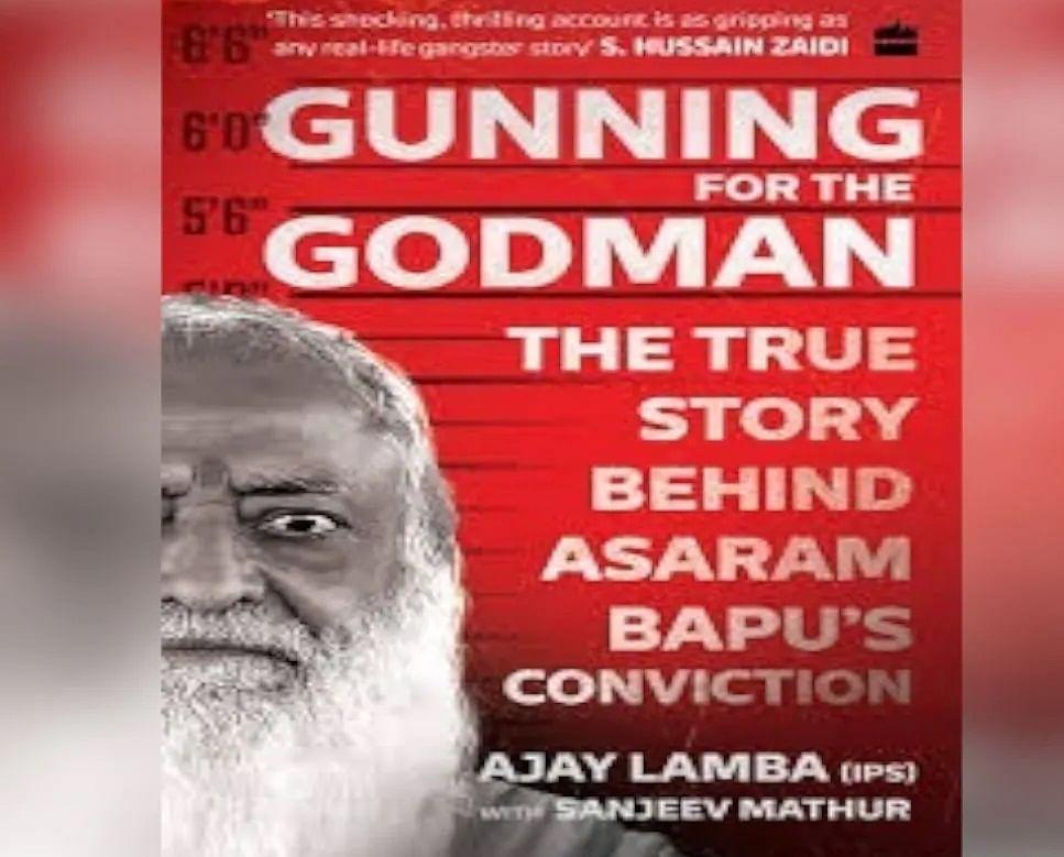दिल्ली अदालत ने द ट्रू स्टोरी बिहाइंड आसाराम्स कनविक्शन पर से हटायी रोक, आसाराम पर लिखी गयी है किताब