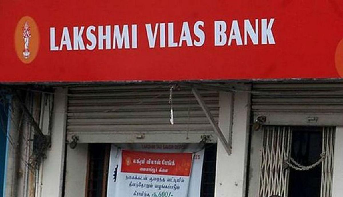 94 साल के इस पुराने बैंक पर बड़ा खतरा, लाखों ग्राहकों को PMC Bank जैसे संकट से बचाने के लिए RBI ने दिया दखल