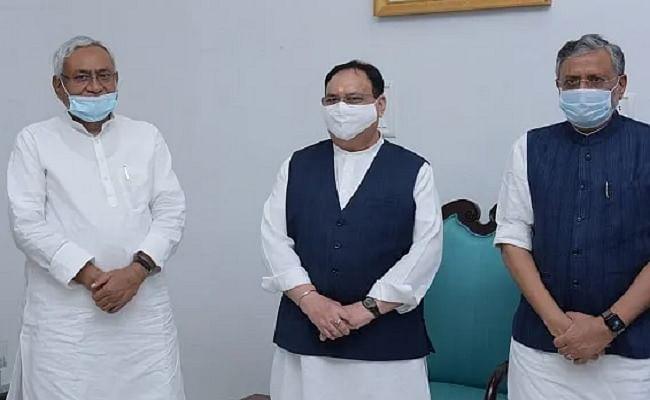 Bihar Chunav 2020 : NDA में सीट शेयरिंग का फॉर्मूला तय ! जदयू 122, बीजेपी 95 और लोजपा 25 सीटों पर लड़ सकती है चुनाव