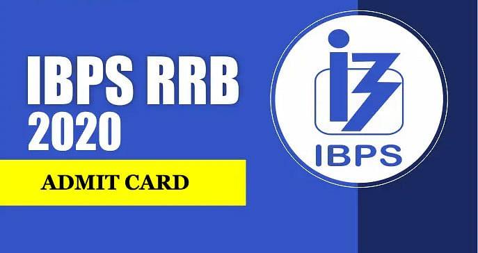 Sarkari Naukri, IBPS RRB Recruitment 2020: जारी होने वाला है ग्रामीण बैंक का एडमिट कार्ड, जानिए कहां से डाउनलोड कर सकते हैं प्रवेश पत्र