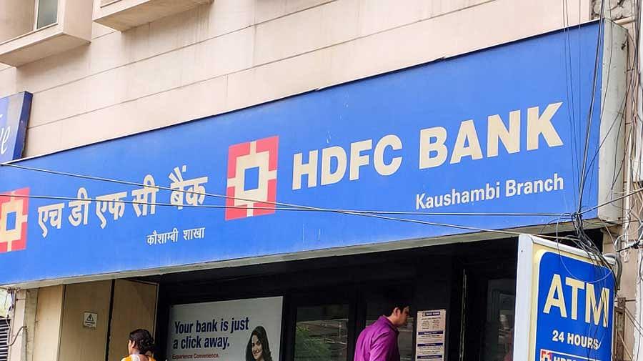 एचडीएफसी बैंक की मार्च तक बैंक मित्रों की संख्या बढ़ाकर 25,000 करने की योजना