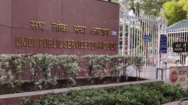 UPSC 2020: परीक्षा केंद्र में जाने से पहले जान लें ये जरूरी बातें