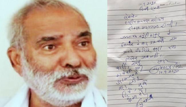 रघुवंश बाबू की बांकीपुर जेल से शुरू हुई लालू प्रसाद यादव से दोस्ती चंद शब्दों में सिमट गयी