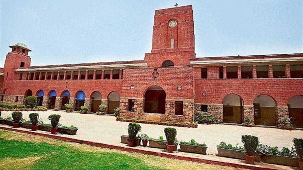 Delhi University Admissions 2020: डीयू के सेंट स्टीफन कॉलेज में 28 सितंबर से शुरू होगा स्नातक पाठ्यक्रमों में प्रवेश