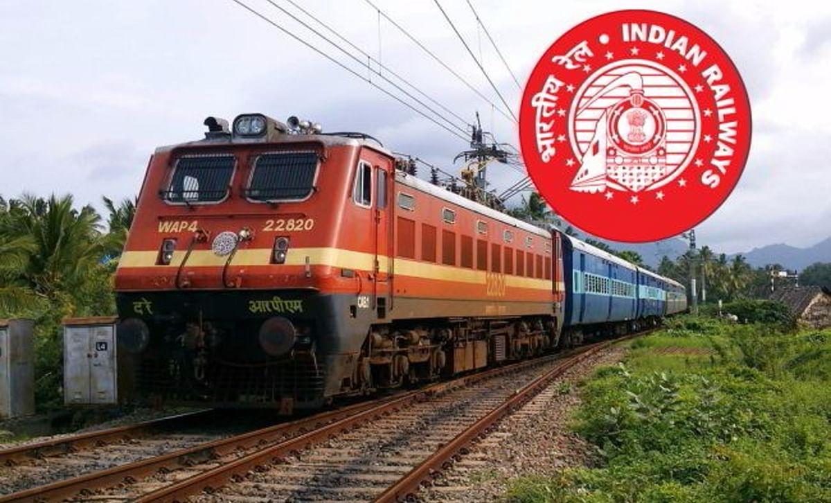 IRCTC/Indian Railways : एक अक्तूबर से खुलने वाली इन पांच स्पेशल ट्रेनों पर ब्रेक का क्या है बिहार चुनाव कनेक्शन?
