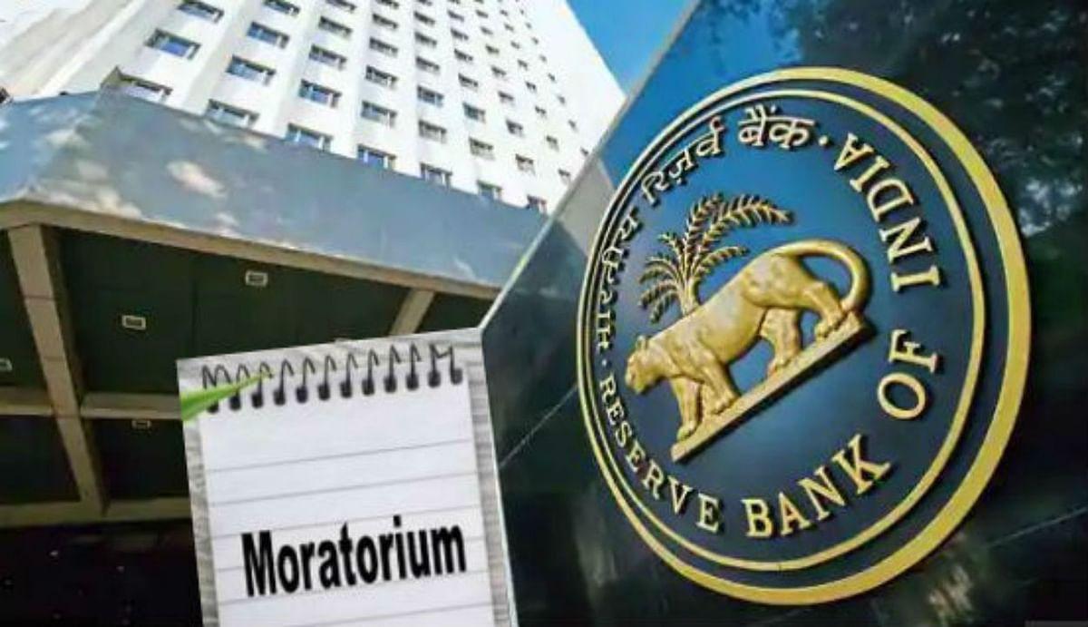 Loan Moratorium : आपके लोन के ब्याज पर ब्याज से राहत मिलेगी या नहीं? अब ऐसे फैसला करेगी सरकार...