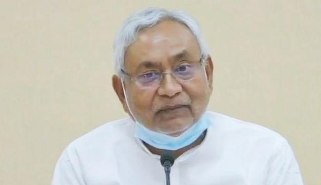 CM नीतीश ने दी बिहार को करोड़ों की सौगात, कहा- ''कुछ लोगों के लिए बेटा-बेटी ही परिवार, हमारे लिए पूरा बिहार''