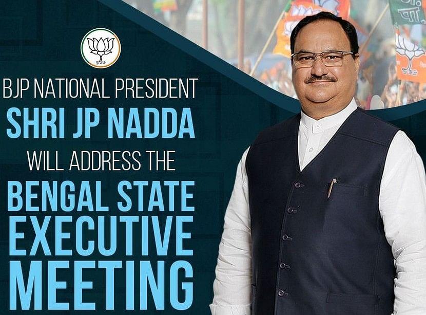 West Bengal News : वर्चुअल सभा कर पश्चिम बंगाल चुनाव की रणनीति बनायेंगे जेपी नड्डा