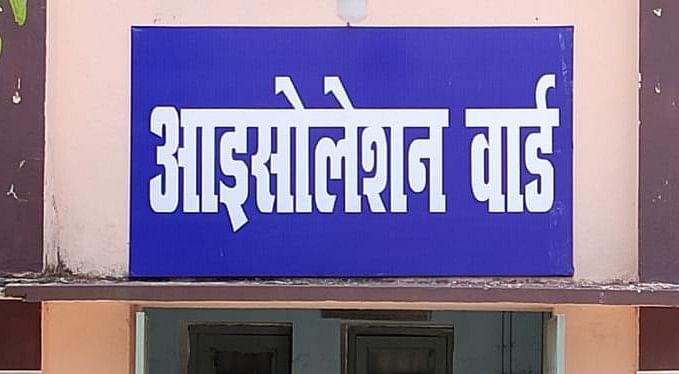 Coronavirus In Jharkhand : कोरोना पॉजिटिव बंदी आखिर सदर अस्पताल से कैसे हुआ फरार ? पढ़िए ये रिपोर्ट