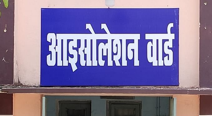मध्य प्रदेश के शिवपुरी जिला अस्पताल से भागे 4 कोरोना पॉजिटिव मरीज, पुलिस ने दर्ज किया मामला